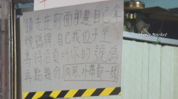 1396658802 1548936728 - 鄒家豆腐專賣店21臭豆腐@想吃豆腐也要乖乖排隊 一中街的排隊美食