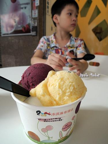 1415019517 2201481387 - 2 in one 冰淇淋專賣店@天然美味又安全 時令水果真材實料