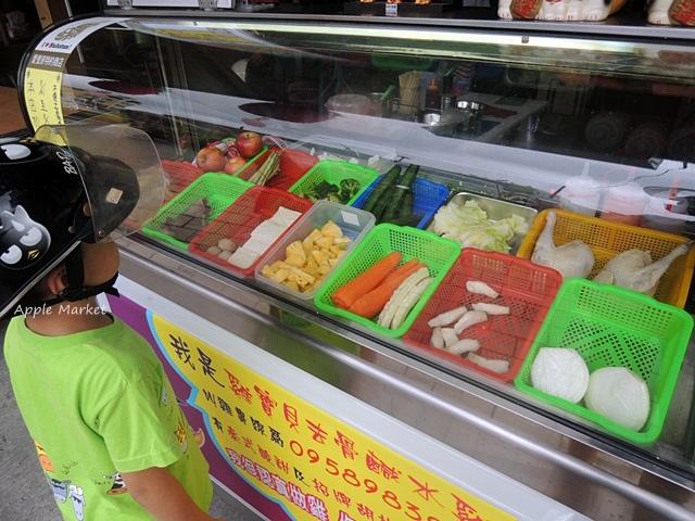 雞寶貝去骨鹹水雞(豐原店)@去骨胡椒鹹水雞 鹹香入味好好吃 還有泰式酸甜口味可以選