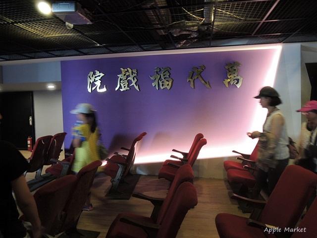 1438170633 3731357984 - 萬代福影城@不只有電影還有館長的私人收藏 為台灣的電影文化貢獻心力 深具傳承歷史的電影文物館