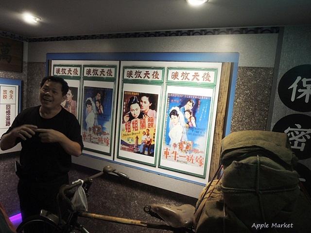 1438170633 853157908 - 萬代福影城@不只有電影還有館長的私人收藏 為台灣的電影文化貢獻心力 深具傳承歷史的電影文物館
