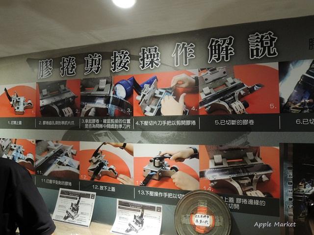1438182230 2065278678 - 萬代福影城@不只有電影還有館長的私人收藏 為台灣的電影文化貢獻心力 深具傳承歷史的電影文物館