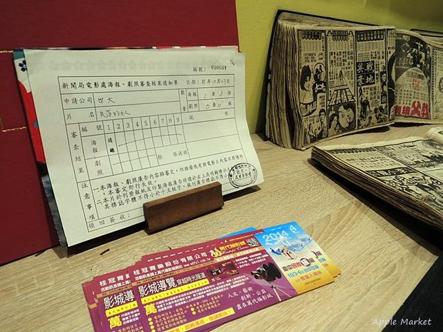 1438182230 3004181443 - 萬代福影城@不只有電影還有館長的私人收藏 為台灣的電影文化貢獻心力 深具傳承歷史的電影文物館