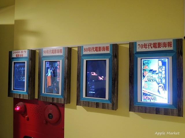 1438182230 3239766320 - 萬代福影城@不只有電影還有館長的私人收藏 為台灣的電影文化貢獻心力 深具傳承歷史的電影文物館