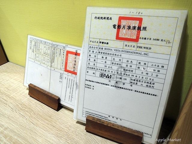 1438182230 354809518 - 萬代福影城@不只有電影還有館長的私人收藏 為台灣的電影文化貢獻心力 深具傳承歷史的電影文物館