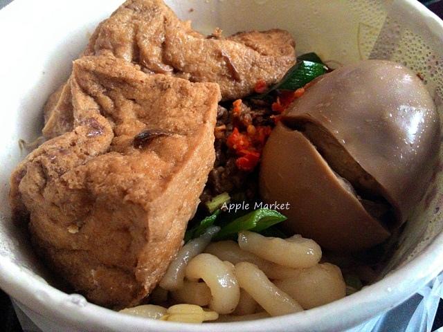 1438746667 2317500748 - 四平路甜鹹米苔目@冰熱米苔目都好吃 晚點來就吃不到的人氣小吃攤