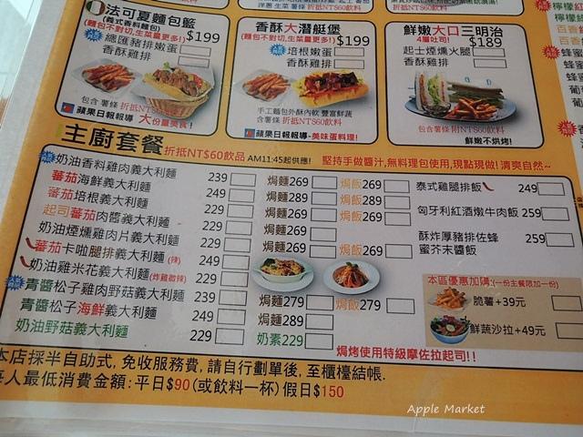 1440770826 1175094149 - 瑪客思廚房@台中親子餐廳推薦 不只有樂高積木可以玩 還有樂高積木兒童餐(已歇業)