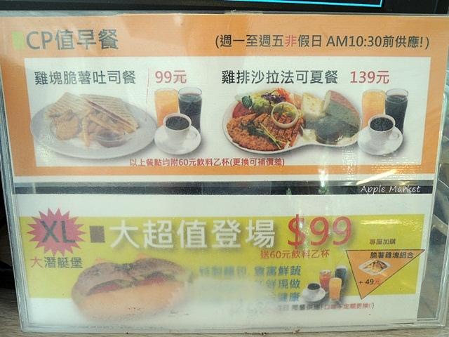 1440770826 234423749 - 瑪客思廚房@台中親子餐廳推薦 不只有樂高積木可以玩 還有樂高積木兒童餐(已歇業)