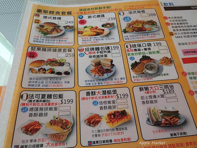 1440770826 3666898566 - 瑪客思廚房@台中親子餐廳推薦 不只有樂高積木可以玩 還有樂高積木兒童餐(已歇業)