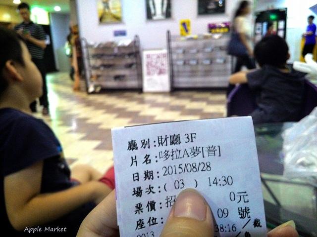 1441350248 222683528 - 日新分店鹽酥雞@萬代福影城旁美味鹽酥雞 搭配電影方便又好吃(已歇業)