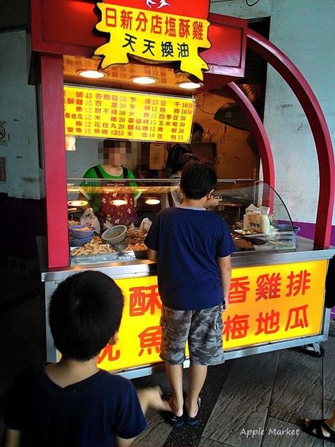 日新分店鹽酥雞@萬代福影城旁美味鹽酥雞 搭配電影方便又好吃
