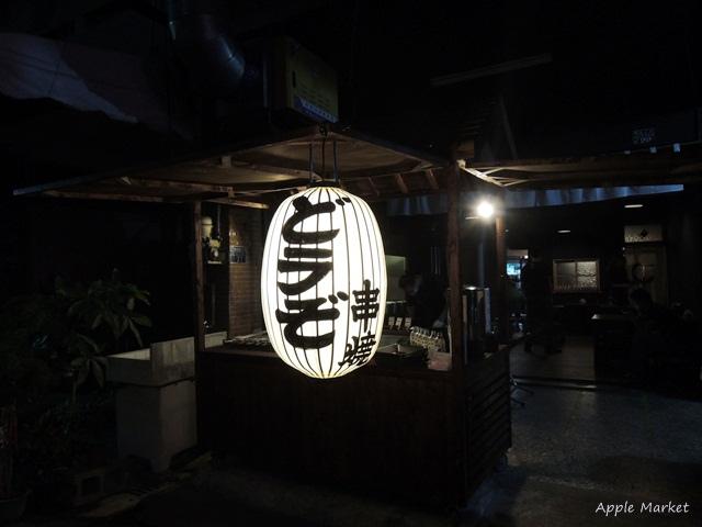 【熱血採訪】一串入魂Dozo串燒逢甲店@隱藏巷弄悄悄賣的神秘美味 值得尋覓的炭火燒烤 懷古風格日式串燒