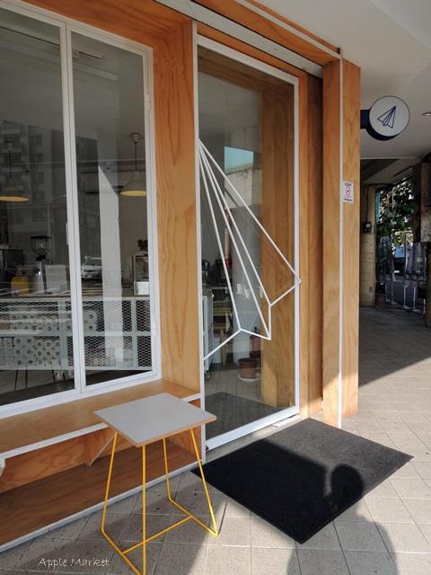 1446385832 2553689447 - Café Paper Flight紙飛機@極簡風氣質小店 簡約早餐盤讓人很喜歡 可以悠閒閱讀 也能輕鬆聊聊(已歇業)