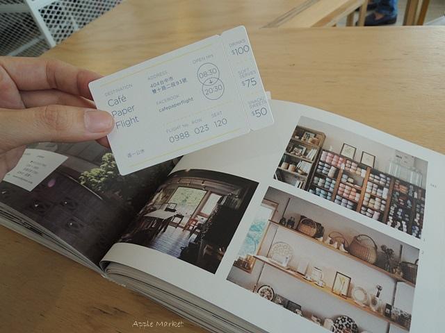 1446385832 4010718078 - Café Paper Flight紙飛機@極簡風氣質小店 簡約早餐盤讓人很喜歡 可以悠閒閱讀 也能輕鬆聊聊(已歇業)