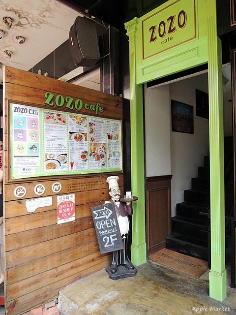 zozo cafe@一中商圈平價義式咖啡館 滿店可愛的卡通鬥牛犬 免費wifi 義大利麵燉飯鬆餅甜點