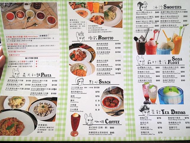 1448430075 2554404515 - zozo cafe@一中商圈平價義式咖啡館 滿店可愛的卡通鬥牛犬 免費wifi 義大利麵燉飯鬆餅甜點(已歇業)
