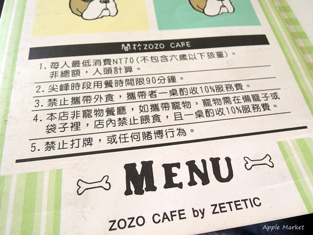 1448430075 3100461464 - zozo cafe@一中商圈平價義式咖啡館 滿店可愛的卡通鬥牛犬 免費wifi 義大利麵燉飯鬆餅甜點(已歇業)