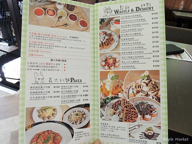 1448430075 3249341947 - zozo cafe@一中商圈平價義式咖啡館 滿店可愛的卡通鬥牛犬 免費wifi 義大利麵燉飯鬆餅甜點(已歇業)