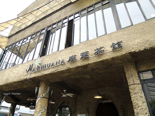 麻葉茶館@中友百貨旁 熱賣近二十年的脆皮雞腿飯 學生最愛 聊天吃飯約會最佳去處
