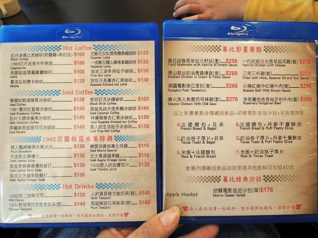 1451788978 3321003876 - 幕比電影主題咖啡@科博館植物園旁平價早午餐 80元起還附沙拉和飲品 上海懷舊風格香港電影黃金時期的主題咖啡館
