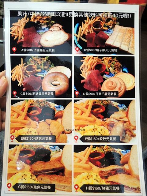 1451788978 841005307 - 幕比電影主題咖啡@科博館植物園旁平價早午餐 80元起還附沙拉和飲品 上海懷舊風格香港電影黃金時期的主題咖啡館