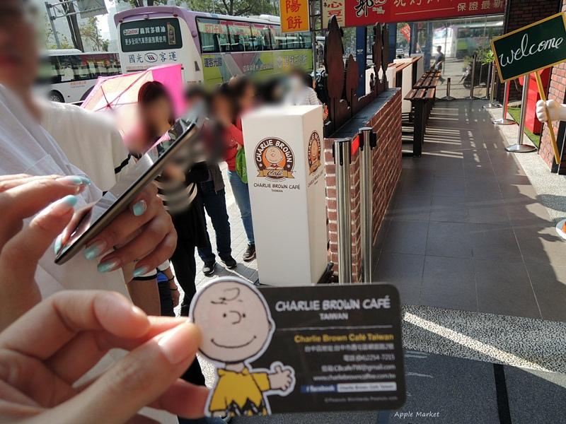 1452141214 2344434291 - 查理布朗咖啡Charlie Brown Café@萬國旅行風格台中店 真實感受漫畫人物的歡樂氣氛 大人小孩都喜歡