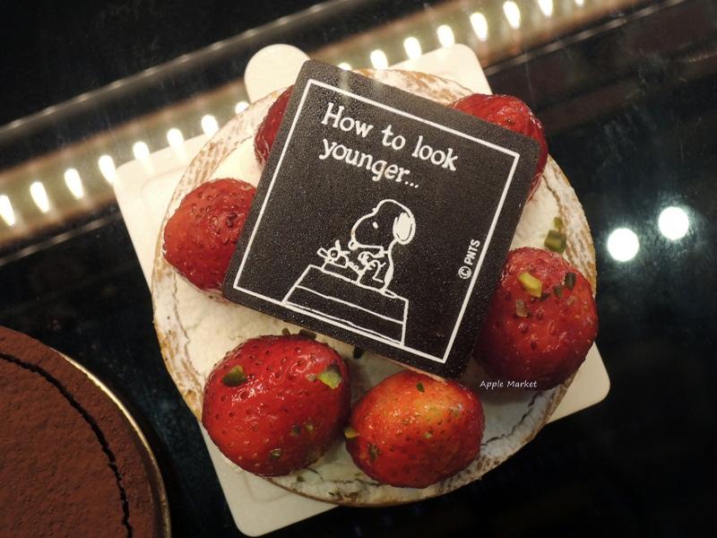 1452141215 1685908719 - 查理布朗咖啡Charlie Brown Café@萬國旅行風格台中店 真實感受漫畫人物的歡樂氣氛 大人小孩都喜歡