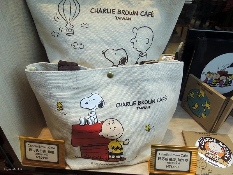 1452141215 4058137909 - 查理布朗咖啡Charlie Brown Café@萬國旅行風格台中店 真實感受漫畫人物的歡樂氣氛 大人小孩都喜歡