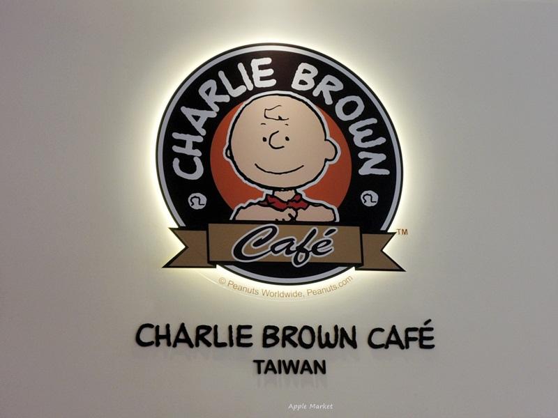 1452156196 397340010 - 查理布朗咖啡Charlie Brown Café@萬國旅行風格台中店 真實感受漫畫人物的歡樂氣氛 大人小孩都喜歡