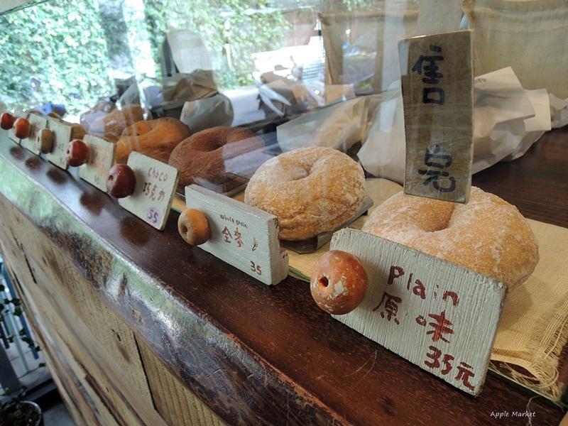 1452758111 3287331598 - Haritts dounts&coffee@草悟道旁巷弄裡的美味點心 來自東京的手工甜甜圈