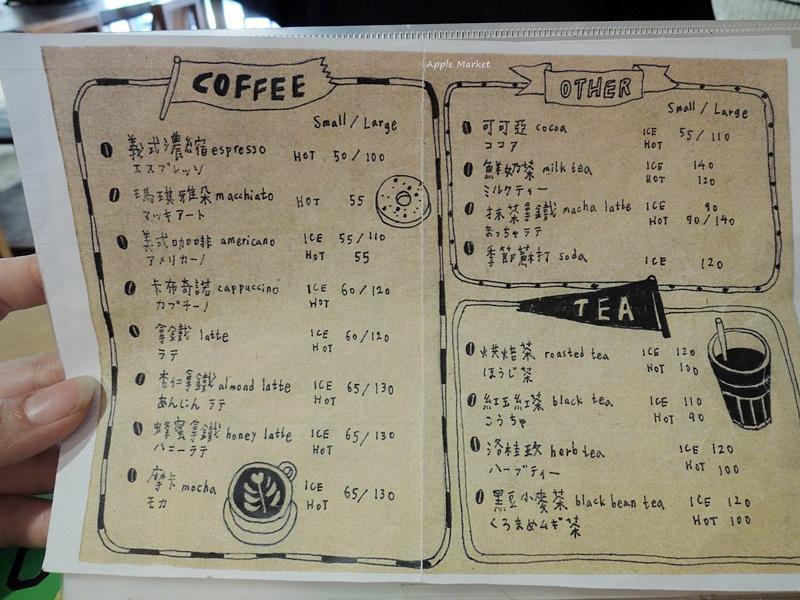 1452758111 3823021480 - Haritts dounts&coffee@草悟道旁巷弄裡的美味點心 來自東京的手工甜甜圈