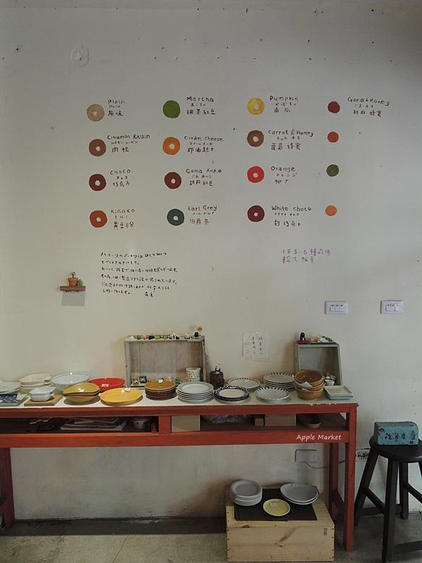 1452758111 3829698104 - Haritts dounts&coffee@草悟道旁巷弄裡的美味點心 來自東京的手工甜甜圈