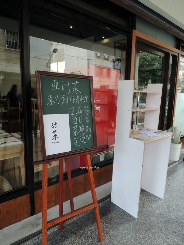 好菜Küisine@草悟道旁的社區小餐館 開放式廚房手工創作每道菜 還有多款特色冰啤酒