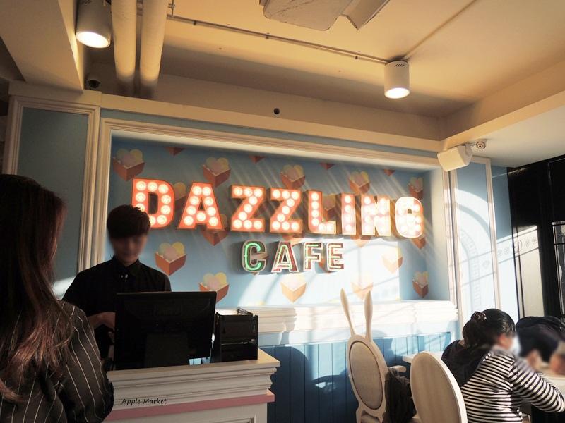 1453467720 2363185438 - Dazzling Cafe & Restaurant (台中旗艦店)@蜜糖吐司專賣店 午晚餐 咖啡飲料 一樓蜜坊烘焙坊 蜜堂飲料區 還有可愛女僕服務生