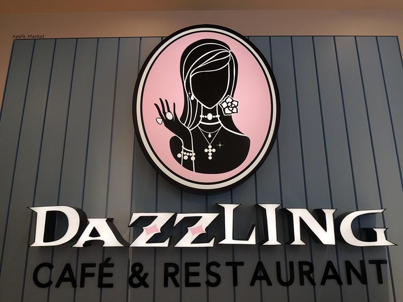 1453467720 3514371723 - Dazzling Cafe & Restaurant (台中旗艦店)@蜜糖吐司專賣店 午晚餐 咖啡飲料 一樓蜜坊烘焙坊 蜜堂飲料區 還有可愛女僕服務生