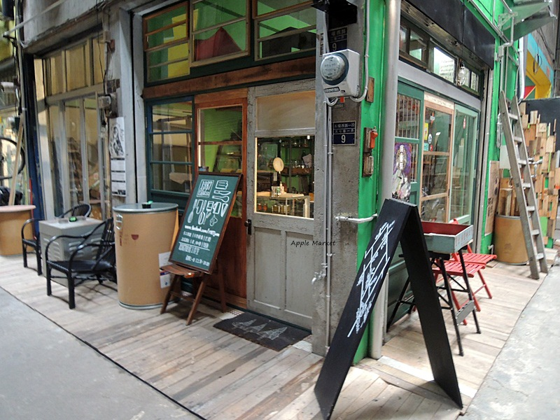 1455330083 707968569 - 奉咖啡@隱身美術園道旁市場內的咖啡館 忠信市場內的特色小聚落 還有許多神秘店家