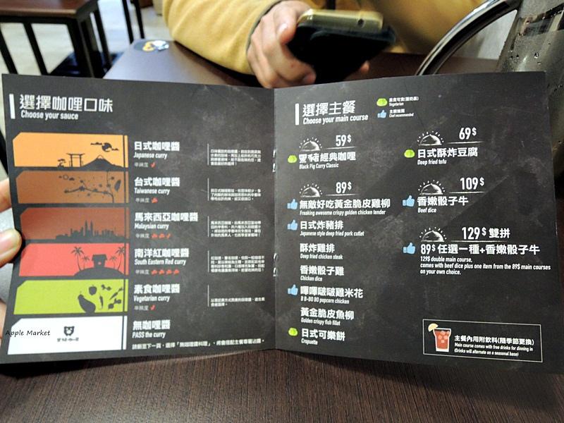 1456462465 3371054266 - 黑豬咖哩専売@逢甲大學平價咖哩專賣店 用餐空間簡約舒適 59元起親民價格學生量 多種咖哩口味可選擇