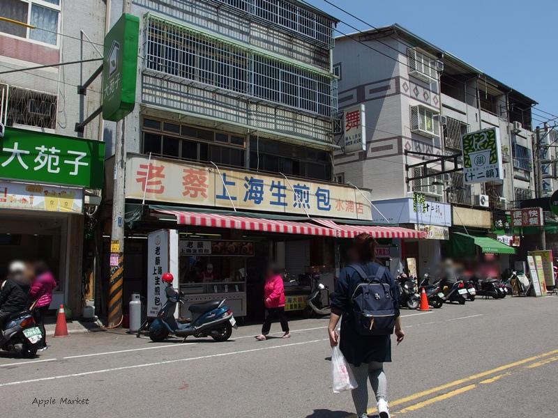 水湳市場老蔡上海生煎包@韭菜、高麗菜、鮮肉包、鍋貼 皮Q餡多飽滿又多汁 市場可吃飽的銅板美食