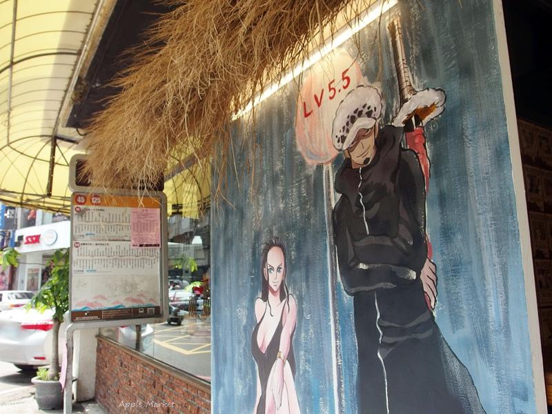 海賊王陪你等公車 動漫公仔收藏主題餐廳 LV 5.5 新世界樂園 飲料+爆漿吐司99元 平價划算下午茶