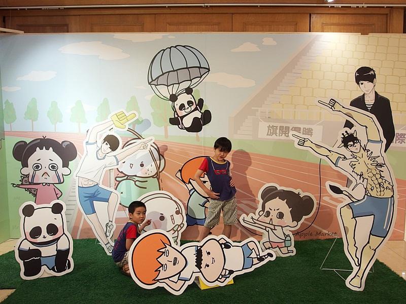 1467274251 3048739711 - 中友百貨創意設計展 集結國內知名人氣插畫家創意圖文作品 和生動有趣又搞笑的插畫合影留念 週末還有插畫家們的見面會 即日起至7/11止 活動展期有兩週喔