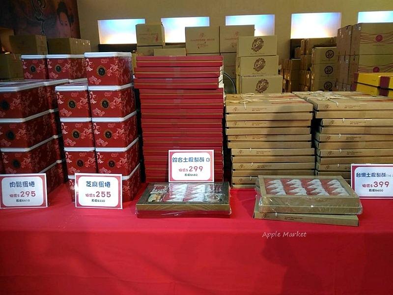 1472709754 1550147436 - 伊莎貝爾秋節禮盒開倉抓寶特賣會@月餅禮盒鳳梨酥等糕餅特賣 現烤綠豆椪、晶莎酥免費試吃 可愛哈妮兔玩偶提袋禮盒 還有寶可夢補給站
