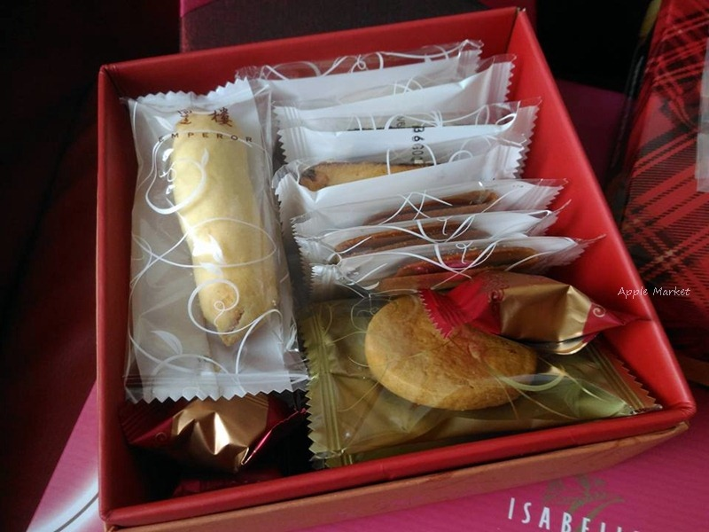 1472709754 575188752 - 伊莎貝爾秋節禮盒開倉抓寶特賣會@月餅禮盒鳳梨酥等糕餅特賣 現烤綠豆椪、晶莎酥免費試吃 可愛哈妮兔玩偶提袋禮盒 還有寶可夢補給站