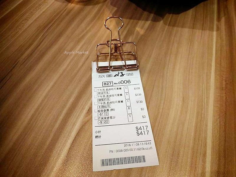 1478743281 3718247582 - 旅圖好咖 You Tu Cafe│英式溫馨工業風格 超值下午茶 拿鐵醇厚好喝推薦