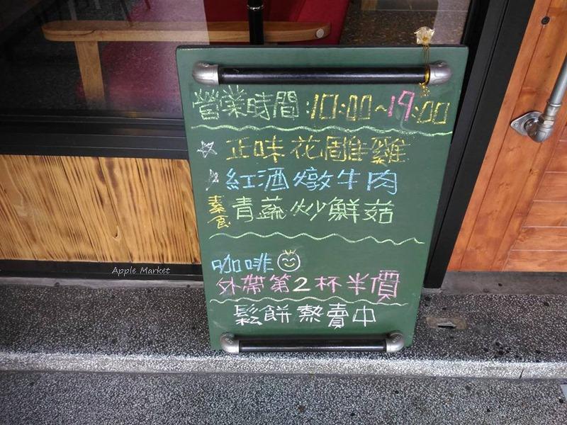 1478743281 78551500 - 旅圖好咖 You Tu Cafe│英式溫馨工業風格 超值下午茶 拿鐵醇厚好喝推薦
