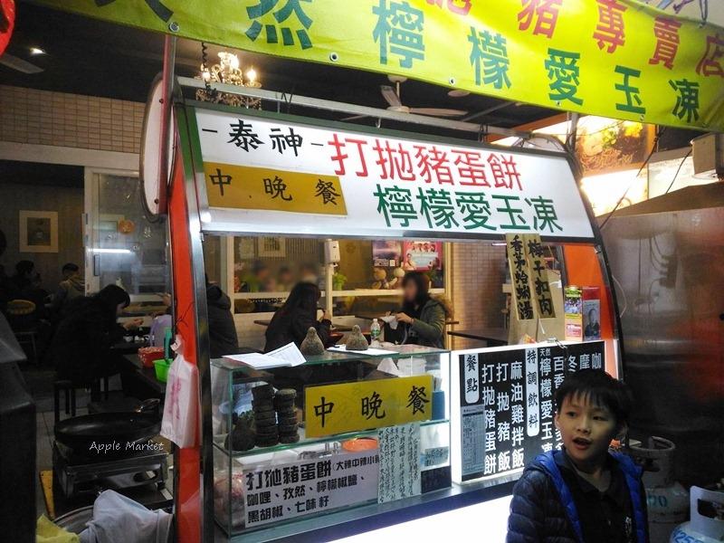 泰神@逢甲夜市方便小吃 好吃開胃的泰式打拋豬蛋餅 九層塔香味迷人 引人食慾的泰式美味