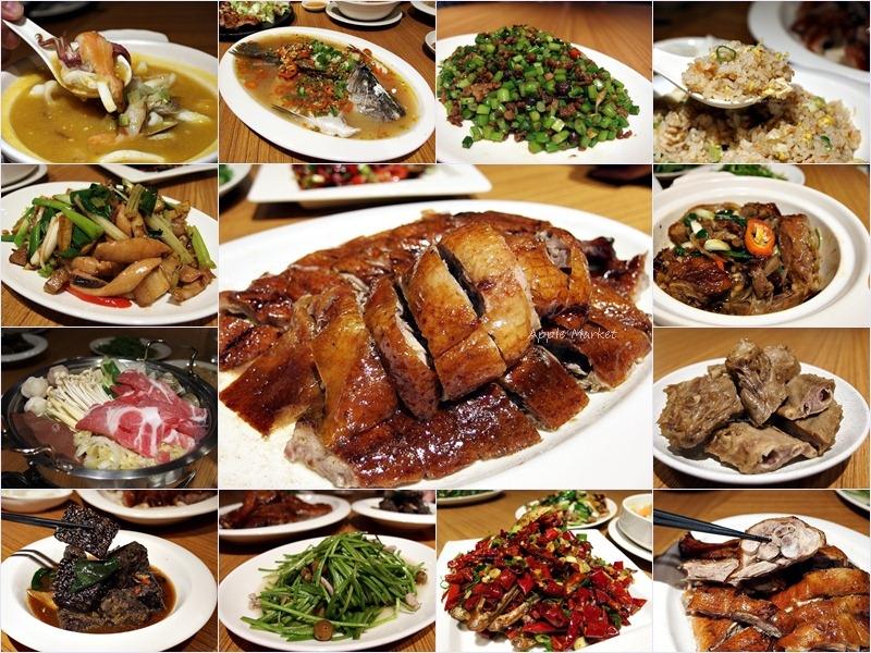 【熱血採訪】品八方燒鵝@皮脆肉嫩炭火燒鵝 集結八方美味於一店 東方爐炒功夫料理 美術園道中菜餐館 用餐團聚好地方