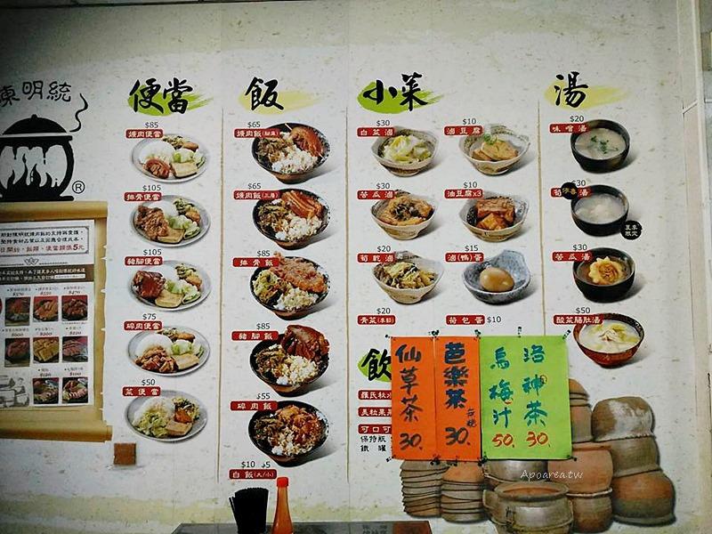 1496977744 388563721 - 陳明統爌肉飯@超過五十年歷史的爌肉飯 東區知名老招牌 便當配菜份量不少 招牌爌肉飯配蒜泥 美味加分