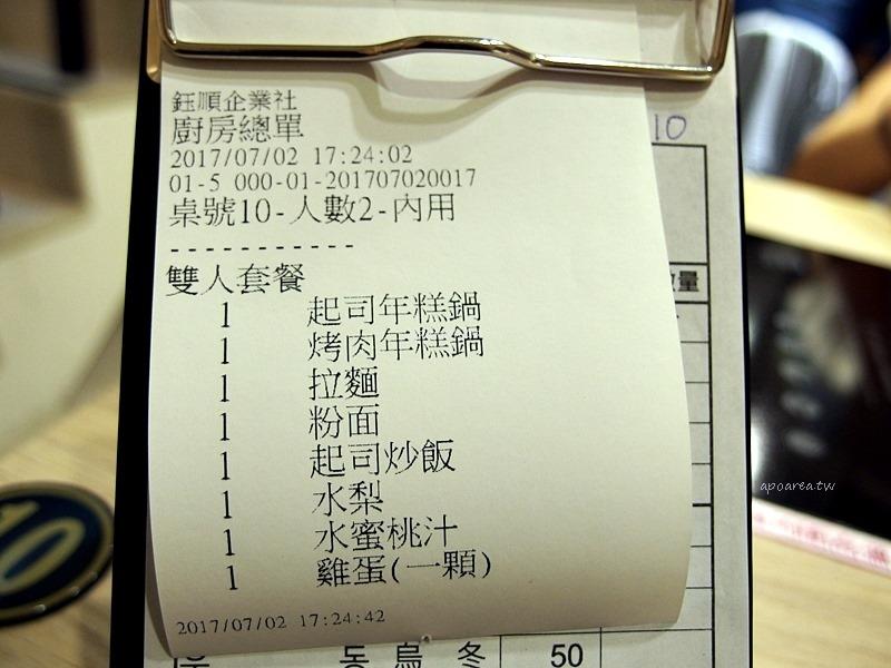 021181