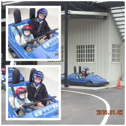 4b40502e87999 - 歐豐小型賽車場@專業教練指導 專業小型賽車賽道 挑戰安全競速的賽車體驗