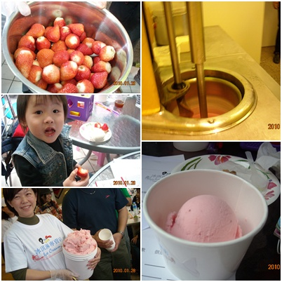 4b62a9d4e694f - 2 in one 冰淇淋專賣店@天然美味又安全 時令水果真材實料